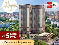 Жилой дом «Дуэт». Квартиры бизнес-класса в Москве В ноябре выгода до 534 000 рублей
